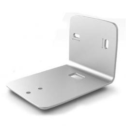 Dynaudio Xeo 2/Xeo 10 Wall Bracket stříbrná