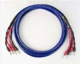 Cardas Crosslink repro kabel 2,5 m
