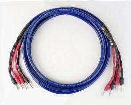 Cardas Crosslink repro kabel 2x 5m